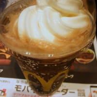 <gourmet>マクドナルド 炙り醤油風ダブル肉厚ビーフ+コーク辛口ジンジャーフロート(レモン果汁2%使用)