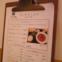 呉市阿賀の四川堂へ行きました。