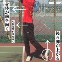 ■両手バックハンドストローク 後ろ脚を上げるタイミングはボールを捉えた後になります 〜才能がない人でも上達できるテニスブログ〜