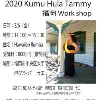 Kumu Hula Tammy ワークショップ 福岡