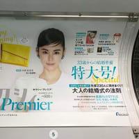 5月25日(金)のつぶやき:小西真奈美