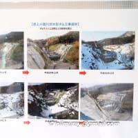 建設中の最上小国川ダム 2019年8月撮影