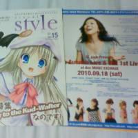 KSL Live World 2010 S.O.L