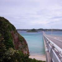 角島に行ってきました。