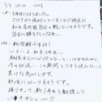 【美術部】久しぶりの部活でニヤニヤ~200409