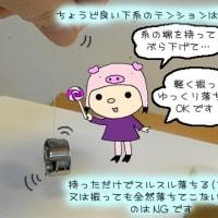 2月27日(木)職業用ミシンのお話