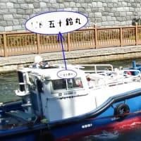 作業船@小名木川(2020/2/28)