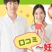 「【口コミ】マカナ(maka...」