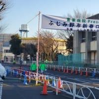 第15回 ふじみ野市新春ロードレース大会 に参加