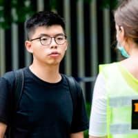 国家安全法で香港の自由がなくなる アメリカが本気で制裁すれば、香港ドルは紙くずに!?  ザ・リバティWeb