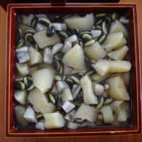 レンコン入りひたし豆