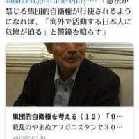 日本の英雄『中村哲氏』帰国を空港に出迎えない安倍政府!アフガン・ガニ大統領は『中村哲氏の棺』自ら担ぐ!暗殺の首謀者は安倍晋三一味の戦争屋ISの可能性が強くなった!ブッシュ、ヒラリーが創ったイスラム国