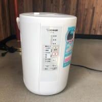 加熱式加湿器
