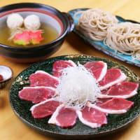 【月替わり蕎麦】焼あご出汁の『鴨すき蕎麦』|じねんじょ蕎麦 箱根 九十九