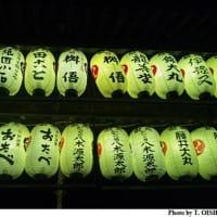 第76回「京大俳句会」句会の案内(2015年6月27日開催予定)