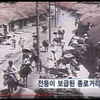 朝鮮半島で日本人がやってきた恐ろしいこと