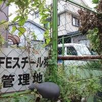 神奈川新聞「政治装うヘイト、条例で規制を!池上町を在日が不法占拠と誹謗中傷」←不法占拠は事実!川崎市民は怒って立ち上がれ!