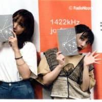 「ラジオ日本、カントリー・ガールズの只今ラジオ放送中!!」第229回 (9/1)