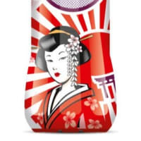 「ジュースの包装に旭日旗」... 韓国人の抗議受けて生産中止決定、ポーランドのジュース会社