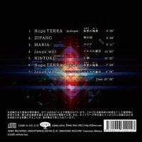 New album『Hope TERRA』 100名様限定特典付き先行予約のご案内です!