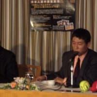 第一回のミーティングと日本外国特派員協会での記者会見