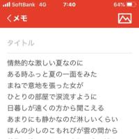 Google翻訳対一太郎pad