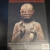 京都国立博物館 京博寄託の名宝展