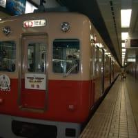 阪神電車の「赤胴車」「青胴車」廃止へ