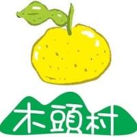 きとうむらの 柚子ごしょう青 ~きとうむら特集