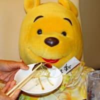 プーさん また ホテル梶ヶ谷プラザ 中国小皿酒家 楽山で お食事だよおおう