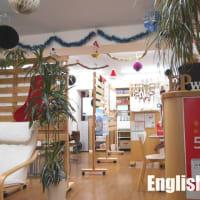 2019~2020年English Plus(英語学校・留学サポート)の年末年始の営業のお知らせ(日本語編)
