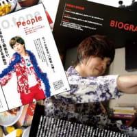 【注目】得能大輔が4ページ特集されてるよ!O.tone Vol.142(8/15発売)/今日(8/16)22時配信する!