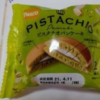 Pascoのピスタチオパンケーキ