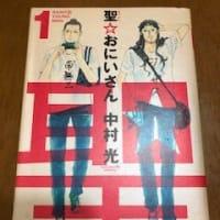 『聖☆おにいさん』第Ⅰ紀、第Ⅱ紀日本映画専門チャンネルで放送!&フライングソーサー第Ⅱ紀