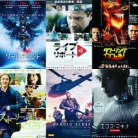 [最近、観た映画(7)…傑作多数!]