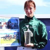 藤田菜七子が海外初勝利!しかも「世界一の女性ジョッキー」に!