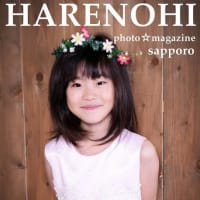 5/15 ドレスと花輪 CUTE GIRL 札幌写真館ハレノヒ