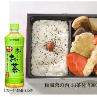 札幌弁当工房 人気のセミナー弁当ピックアップしました!