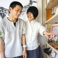 発達障害男性、母と菓子店 岐阜にオープン
