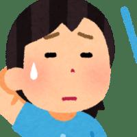 ■関東は昨日から梅雨入り?