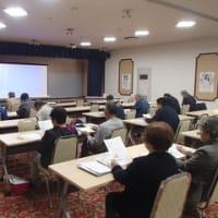 JA新みやぎ南三陸地区本部水稲講習会が開催されました