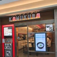 神座 アトレ川崎店(おいしいラーメン おにぎりセット)@川崎に行きました。