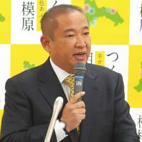 相模原市長「川崎ヘイト条例よりもさらに厳しい罰則付きの条例をつくります!」  このように日本人だけを一方的に制限するヘイト条例の広がりは間違いなく民族対立を生むことになる。