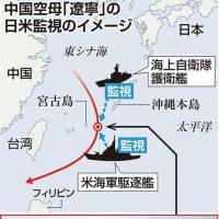 ☆中共新型強襲揚陸艦海南登場から054A濱州艦 台湾接近など海防まとめ
