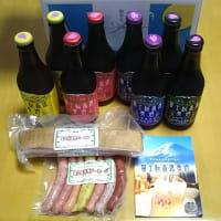 お中元頂きました!富士桜高原麦酒とベーコン・ソーセージセット!坪田さんありがとう!