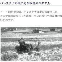 農業会社の正体が分かりました=彼らは日本にコルホーズをつくろうとしているらしい。【パソナ農業。オリックス農業。パチンコ農業。である。】