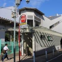 JR東日本 矢部駅