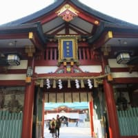 赤坂散歩~ホテルニューオータニ・日枝神社