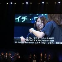 アジアビューティーコングレス★2014