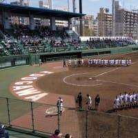 文京高校野球部の応援